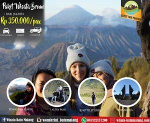 Paket Wisata Bromo Dari Jakarta